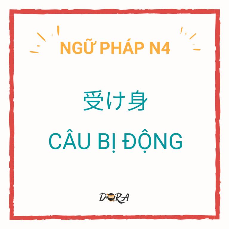cach chia the bi dong tieng nhat