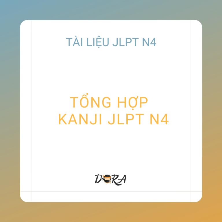 Tổng hợp Kanji N4